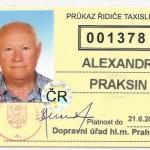 Лицензия для перевоза пассажиров