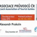 Основатель Ассоцации экскурсоводов в Чехии