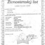 лицензия на экскурсионную деятельность