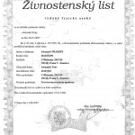лицензия туристического агенства Alexandr Tour